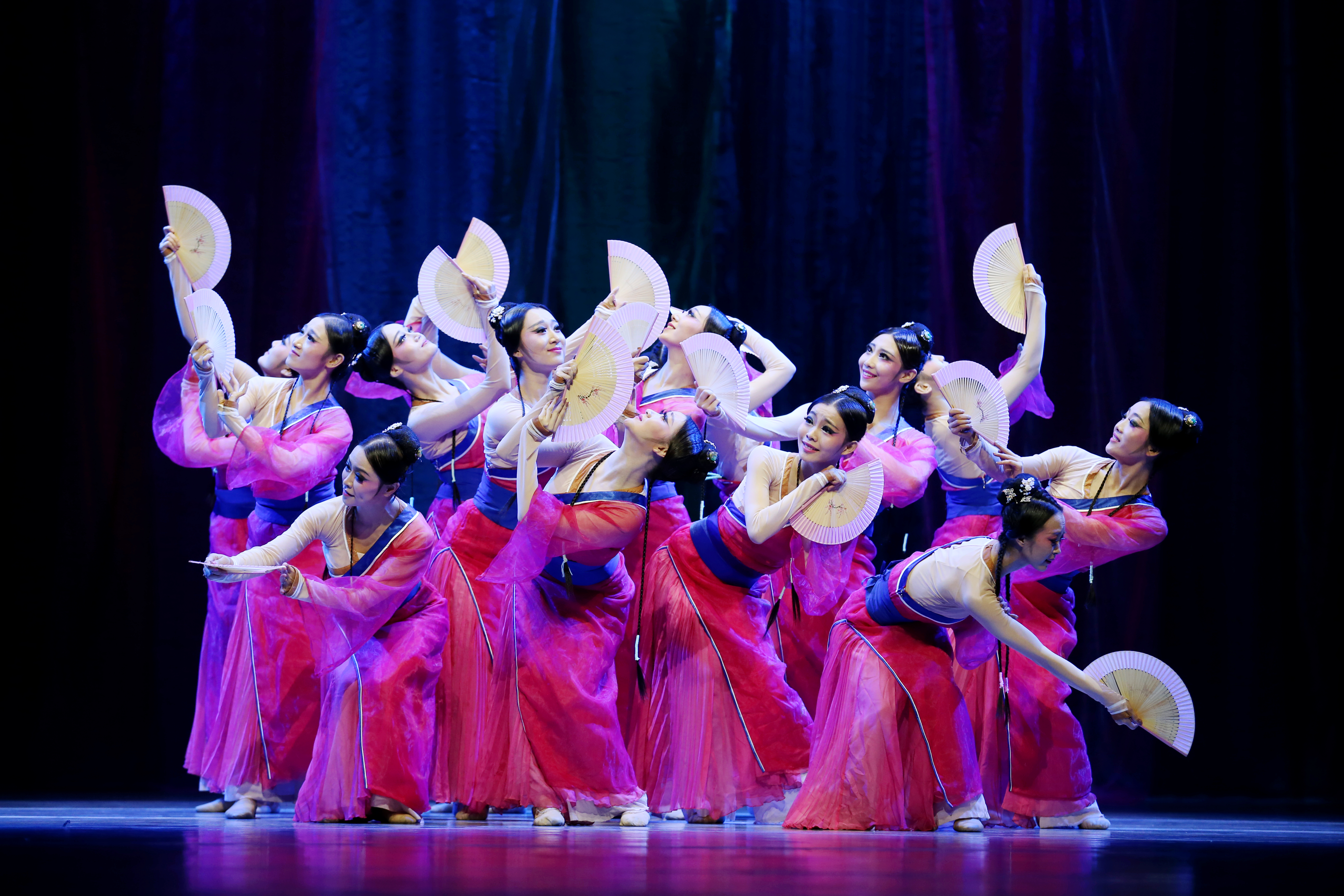 Guo Feng Performance Tour - Beijing Dance Academy